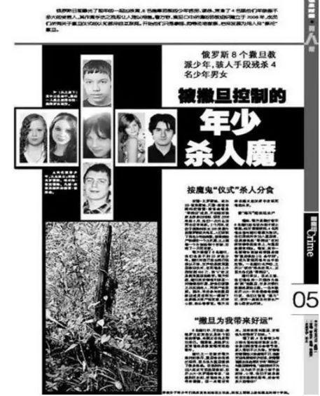 美两初中女生预谋杀害15名同学,理由让人不寒而栗