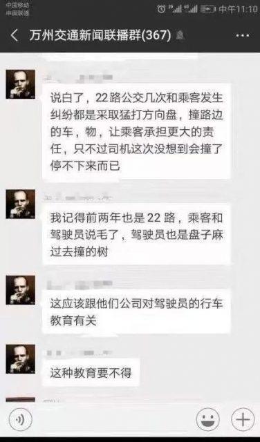 """惊人相似 美国也发生了一起""""重庆公交事故"""" 为何结局大不同?"""