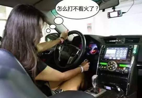 因新车熄火,女车主大闹4S店要求退车,结果……