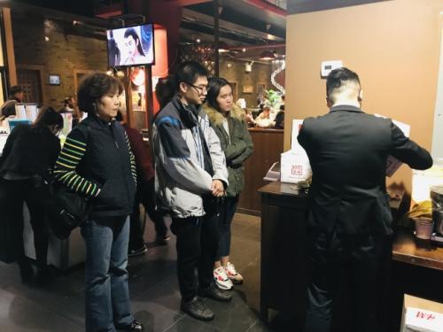 中国留学生在美精神异常 在好心人帮助下启程回国