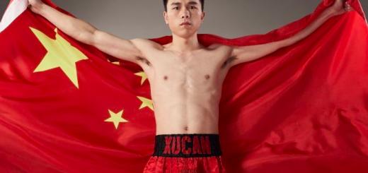 谁能夺得金腰带?中国拳手徐灿将在休斯敦挑战世界拳王