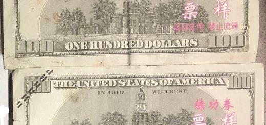 假币疯狂流窜 小心啦!混入真钞 不少华人受害 现金务必仔细检查!