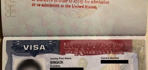 美国移民局成立假大学,用以追查提供F-1假签证给非法移民的包庇集团