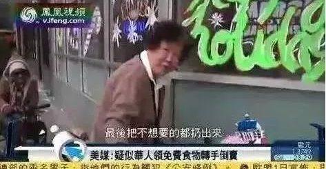 华人贪便宜被捕!川普开始动手:这样做难拿绿卡和入籍,还会被遣返!
