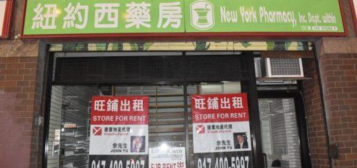 被控白卡欺诈华裔女药剂师认罪 将面临最高6年监禁