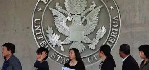 美国签证申请发生重大变化,面试后不能100%确定通过!所有申请人都在冒冷汗~