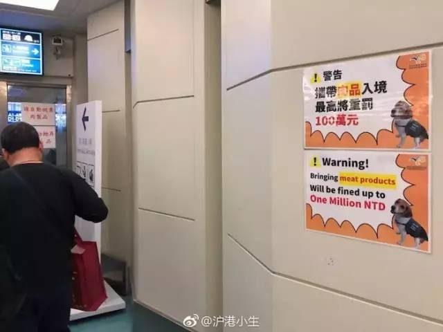 严查中国游客!3小时内3人被罚4万块,不缴则禁止入境五年!