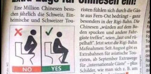 英景点装中文如厕指南:如何坐马桶而不是蹲