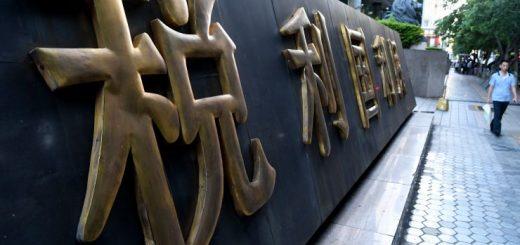 在华个人居住时间判定新标准出台 境外人士中国免税条件放宽