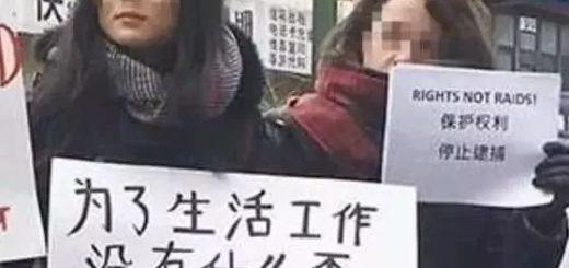 """""""经手300人没有人是被强迫的"""" 华人律师曝华人按摩女卖淫黑幕:一天接客7人月薪上万!"""