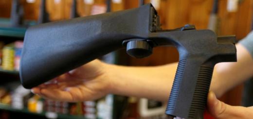 """必须执行!美国上诉法院拒绝阻止""""撞火枪托""""禁令"""