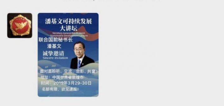 """花钱就能见总统?中国女子闯入""""南部白宫"""" 疑为""""上当受骗"""""""