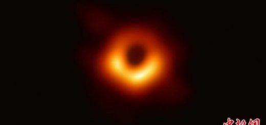 人类首张黑洞照片面世 究竟长啥样?