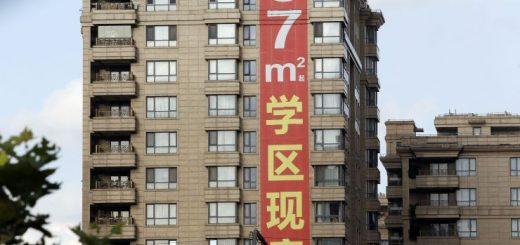 """""""好学区""""变""""大陷阱"""" 为买学区房,华人吃了不少亏"""