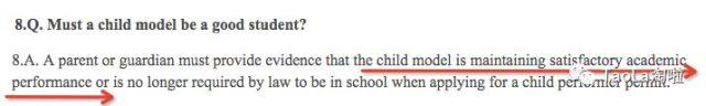 揪心!3岁小童模被亲妈狠踢,为什么在美国这种事不会发生?