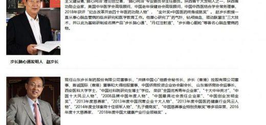 花650万美元进斯坦福?涉事中国学生父母回应了