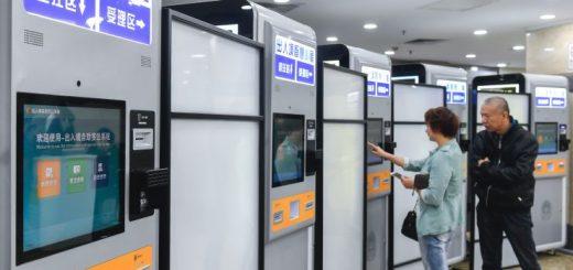 """华侨凭护照将可享在华服务""""升级"""" 这30余个项目均可网上自助完成"""