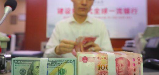 """中国""""土豪""""3.12亿人民币私购外汇境外买房 被罚2500万"""