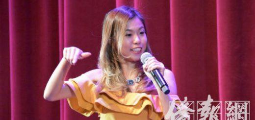 《疯狂的亚洲富豪》主唱讲述自身传奇经历