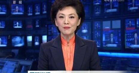 刚刚,中国有关部门决定立案调查联邦快递