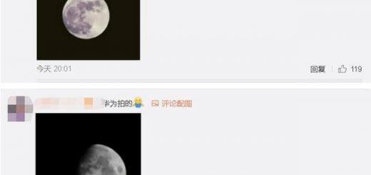 华为为拍月亮申请专利,中国网友纷纷晒照