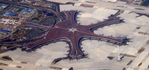 首家外国航企!英国航空所有直飞北京航班将转至大兴机场