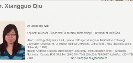 加拿大媒体:针对华裔病毒学家邱香果的调查或于数月前展开