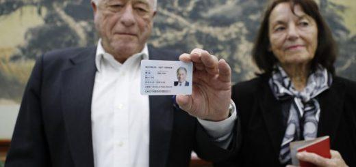 公安部再推12项新政:8月起外籍人才可享办理签证和永居便利