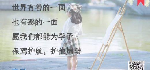 杭州失联9岁女童遗体找到,整个事件令人不寒而栗:拿什么保护你,我的孩子…