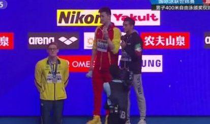 孙杨再次夺冠,但随后发生的一幕,却极其罕见!