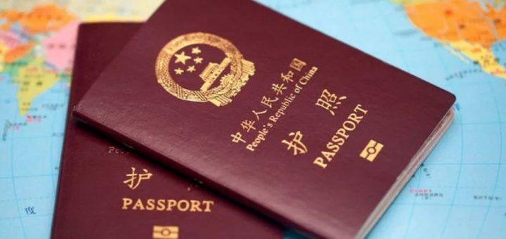 中国驻美使领馆新规:办理护照、旅行证费用下调