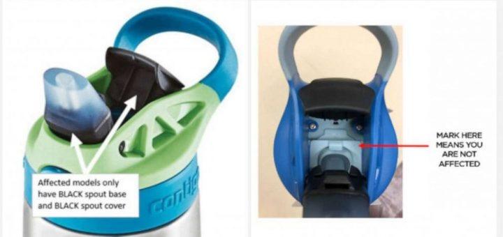 存在导致窒息危险 Contigo召回570万儿童水瓶