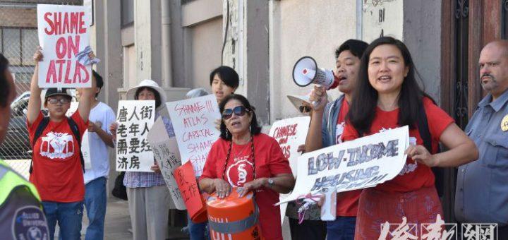 中国城居民示威 要开发商提供可负担住房