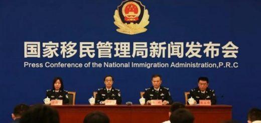 海外华人重大利好!移民局发布:10月起,护照能当身份证用!