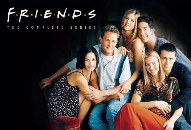 《老友记》开播25周年: 我所理解的人生,全在这部剧里