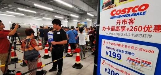 刚刚,Costco再次传来大消息!大批人排队退卡退货!