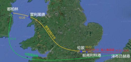 14个越南家庭称家人疑失踪英国 失踪者或持有假中国护照