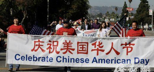 罗兰岗马车节大游行 华人庆贺首个华裔日