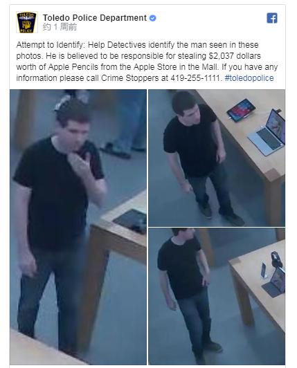 最近的苹果产品盗窃案汇总:包括小偷从UPS卡车上偷走34部iPhone等