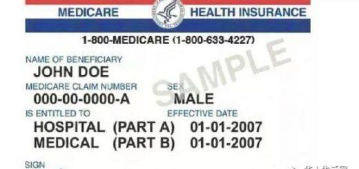 联邦医保故障!全美41万人受影响,被反复多次收费