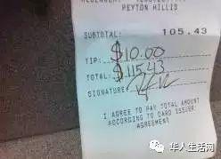 话题|宰一笔是一笔!中餐馆账单做手脚专坑华人