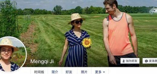 中国留美女研究生失踪1月疑被杀 嫌疑人居然是...