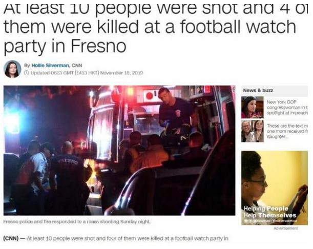 加州一家庭聚会看球赛时发生枪案4死6伤 均为亚裔男性
