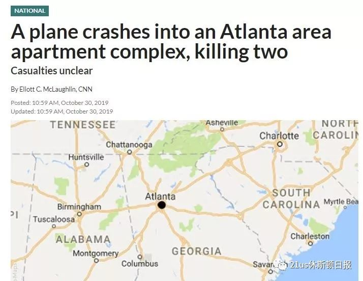 """""""天降横祸""""!亚特兰大郊区一架小飞机坠入公寓,造成2人死亡..."""