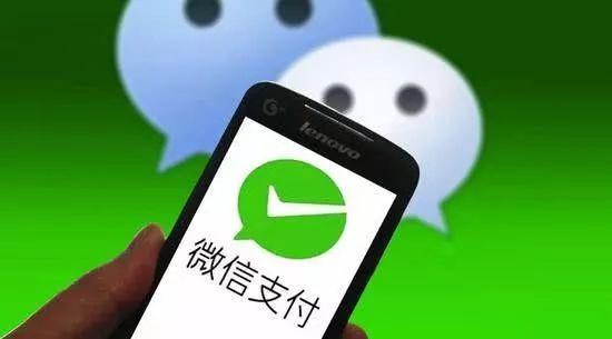 刚刚!支付宝、微信支付同时宣布,外籍用户在中国大陆可以使用移动支付啦!