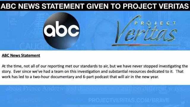 美媒重大黑幕曝光!怕被报复!爱泼斯坦案受害者采访视频被藏3年不播出!