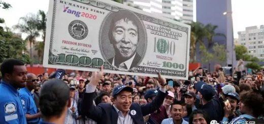 加州某市居民每月领500美元,为杨安泽政策试点,结果?