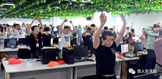 场面震撼,华人公司遭移民局突袭,冒死跳楼逃跑,680中国人被捕