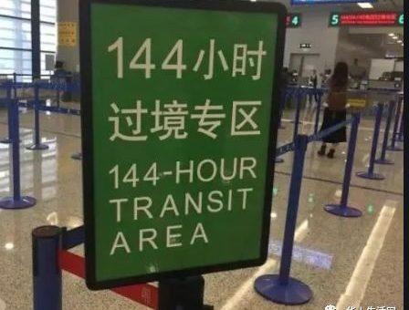 入籍华人回国探亲不用办签证啦!适用这27个城市,12月起开始实施!