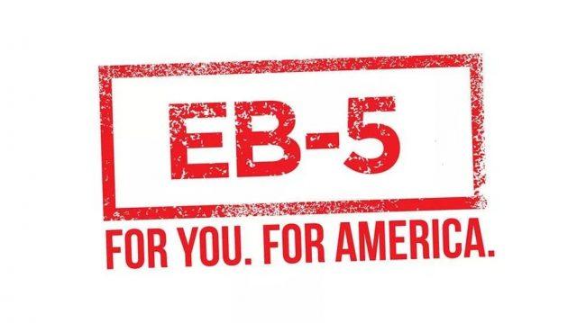 涨价!EB-5投资移民新规周四生效,50万拿投资移民绿卡成历史